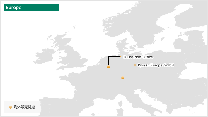 海外ネットワーク 欧州地域