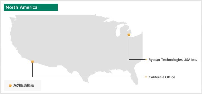 海外ネットワーク 北米地域